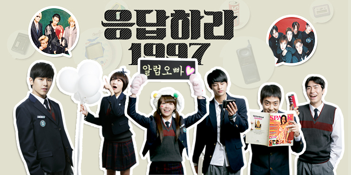 Image result for Reply 1997 (2012)